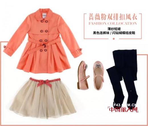 巴拉巴拉2015秋季最新风衣款式 风衣趋势_中国童装网